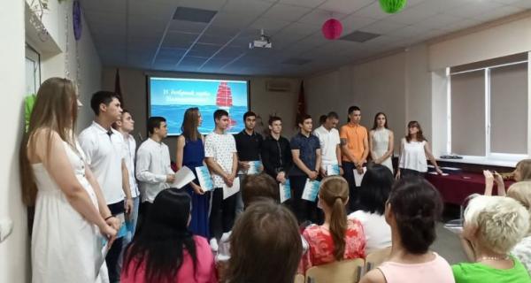 В Училище состоялся выпускной вечер с вручением дипломов выпускникам